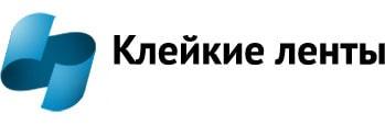 Производство скотча в Белгороде: изготовление клейких лент на заказ