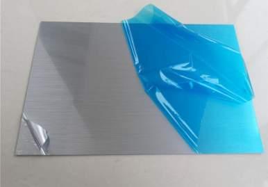Защитная пленка для анодированного алюминия в Белгороде