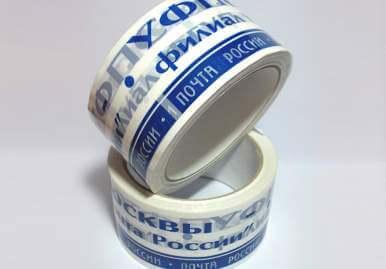 Межслойная печать на скотче в Белгороде